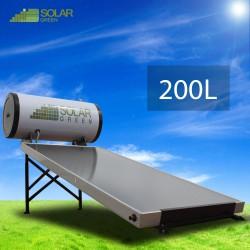 RESERVA Calentador Solar de panel 200L Presurizado