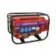 Generador Gasolina 3000W Arranque Manual Serie HD